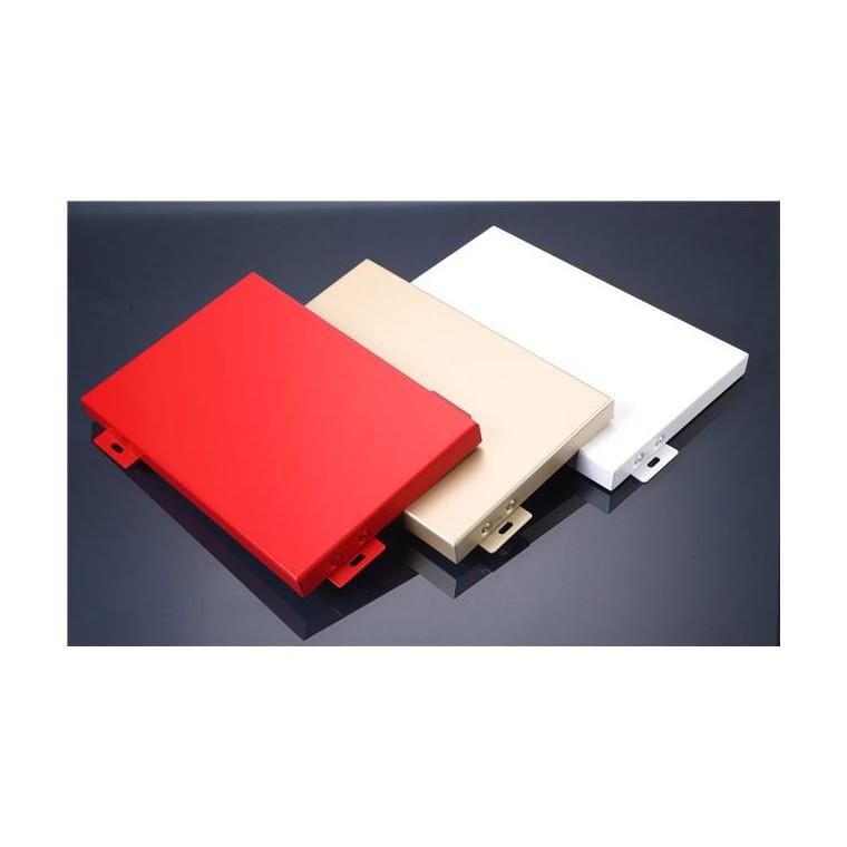 南京氟碳铝单板供应_铝单板幕墙_氟碳铝单板厂家