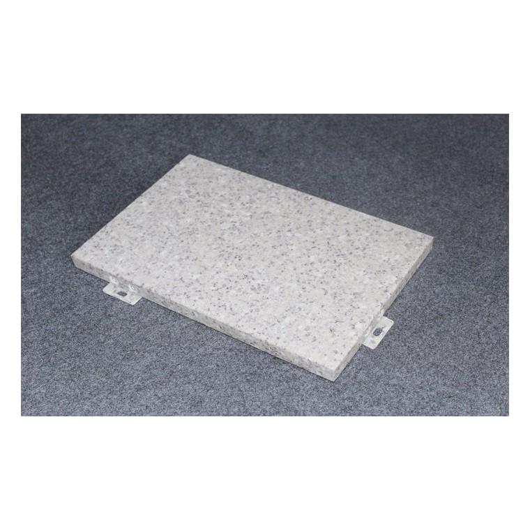 南京供应石纹铝单板_