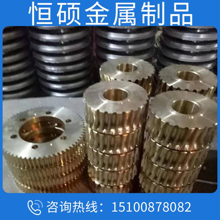 优质铜涡轮生产厂家