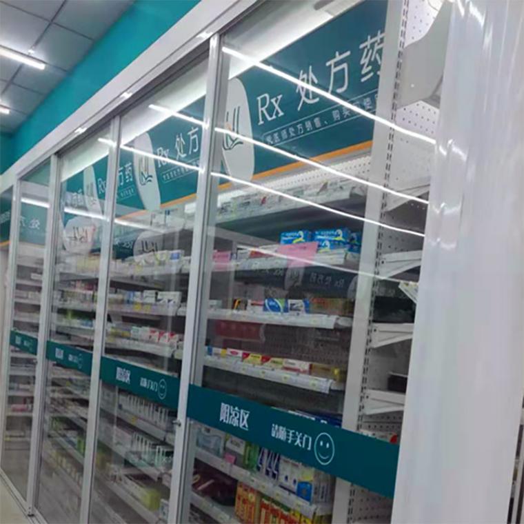 藥店展示柜