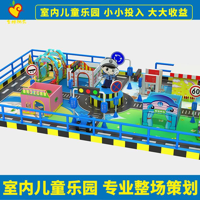 淘氣堡兒童樂園室內大型設備游樂場百萬海洋球不銹鋼滑梯