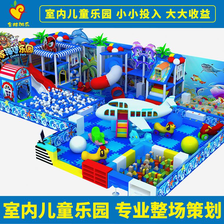 淘气堡大小型儿童乐园室内亲子餐厅游乐场设备蹦床游乐园大型滑梯