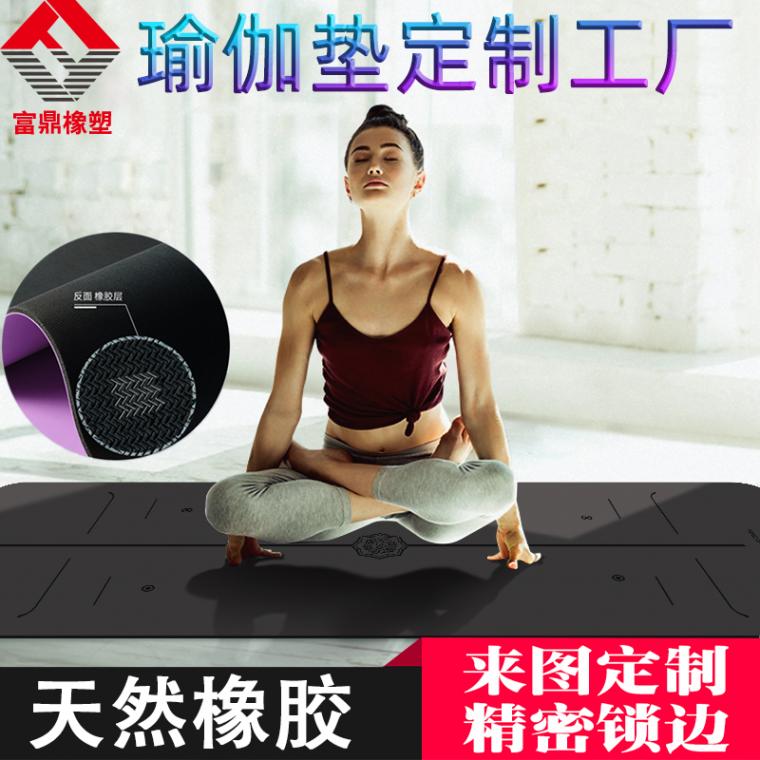 亞馬遜瑜伽墊貨源定制 5mm橡膠瑜伽墊 PU體位線運動防滑墊