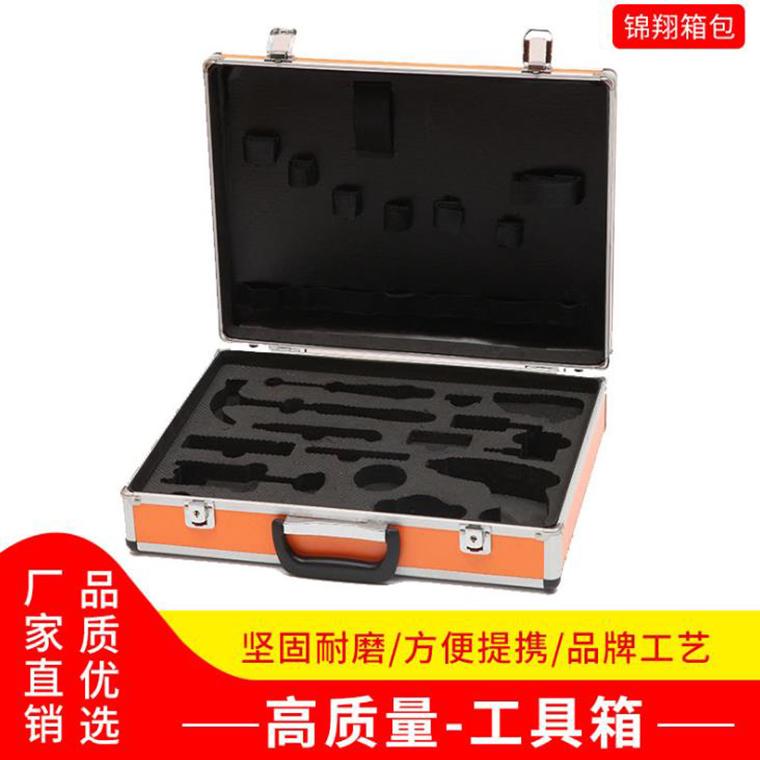 手提金屬工具箱