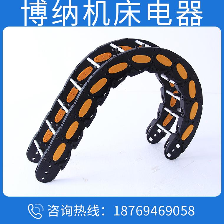 优质机床拖链生产厂家