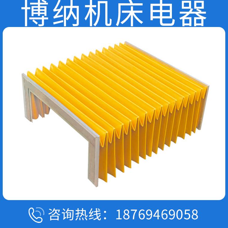 优质机床风琴式防护罩
