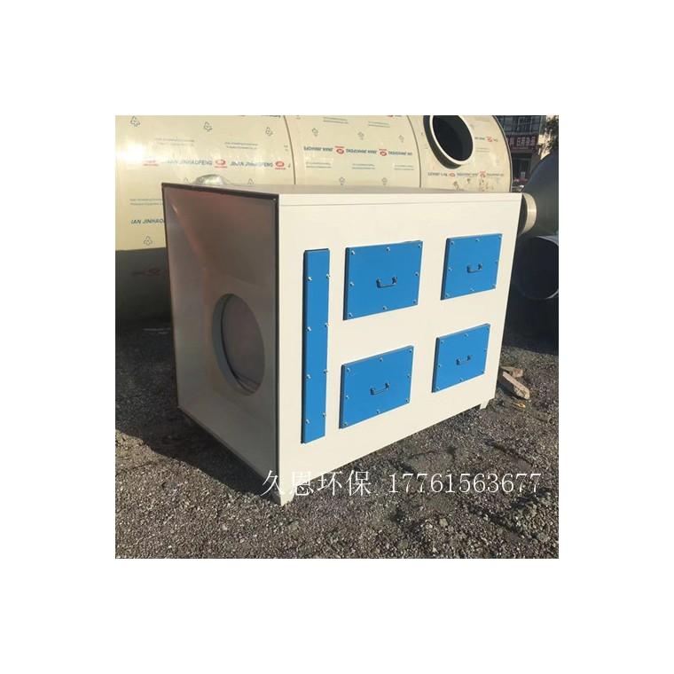 活性炭废气吸附箱的保