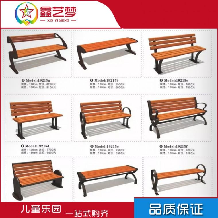 公園椅戶外長椅園林防腐實木靠背座椅休閑廣場小區垃圾桶