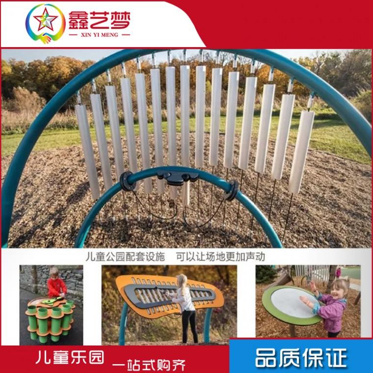 戶外兒童不銹鋼敲擊琴公園游玩戶外鋼管琴打擊樂器廠家定制