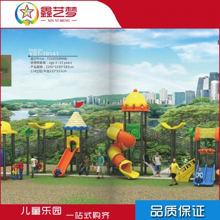 廠家定制大型兒童戶外攀爬網拓展訓練游樂設備 非標滑梯組合
