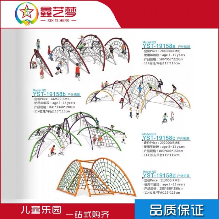 定制大型戶外非標定制拓展體能訓練攀爬網兒童網繩攀爬網游樂設備