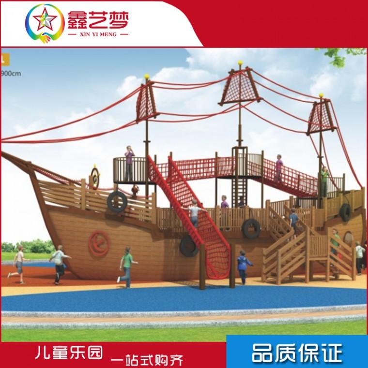 大型海盜船戶外木質組合攀爬木質滑梯兒童樂園非標定制游樂設備