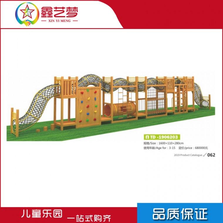 廠家直銷非標定制幼兒園攀爬網組合兒童鉆網洞體能滑梯游樂場設備