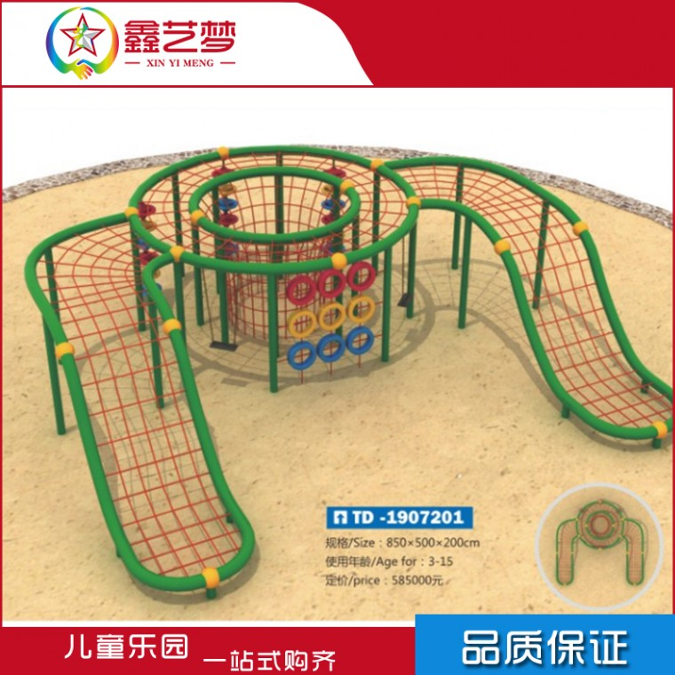 大型戶外兒童攀爬網游樂園景區拓展訓練爬網非標游樂設備廠家定制