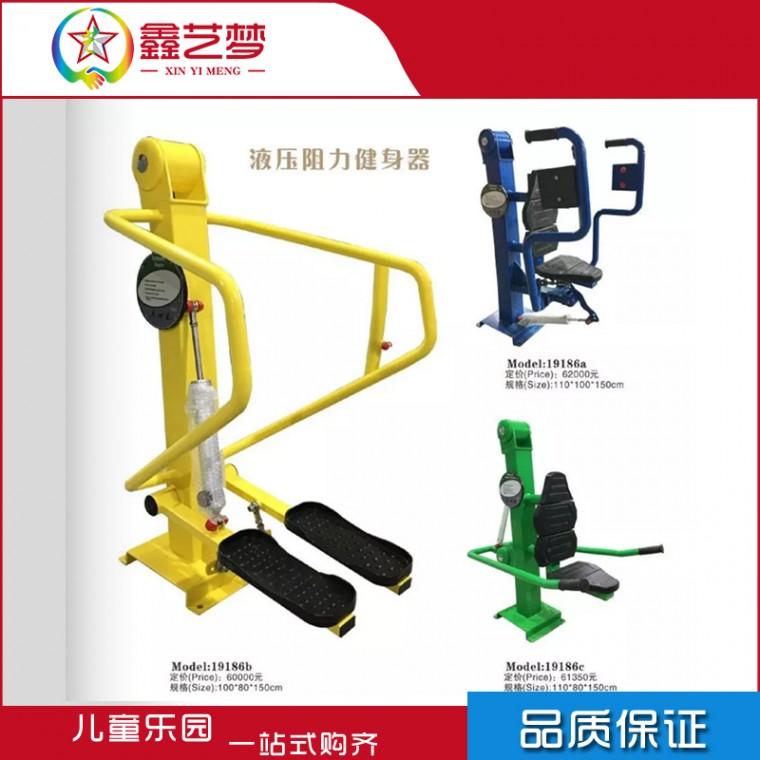 廠家直銷室外健身器材戶外小區液壓阻力健身器材批發定制