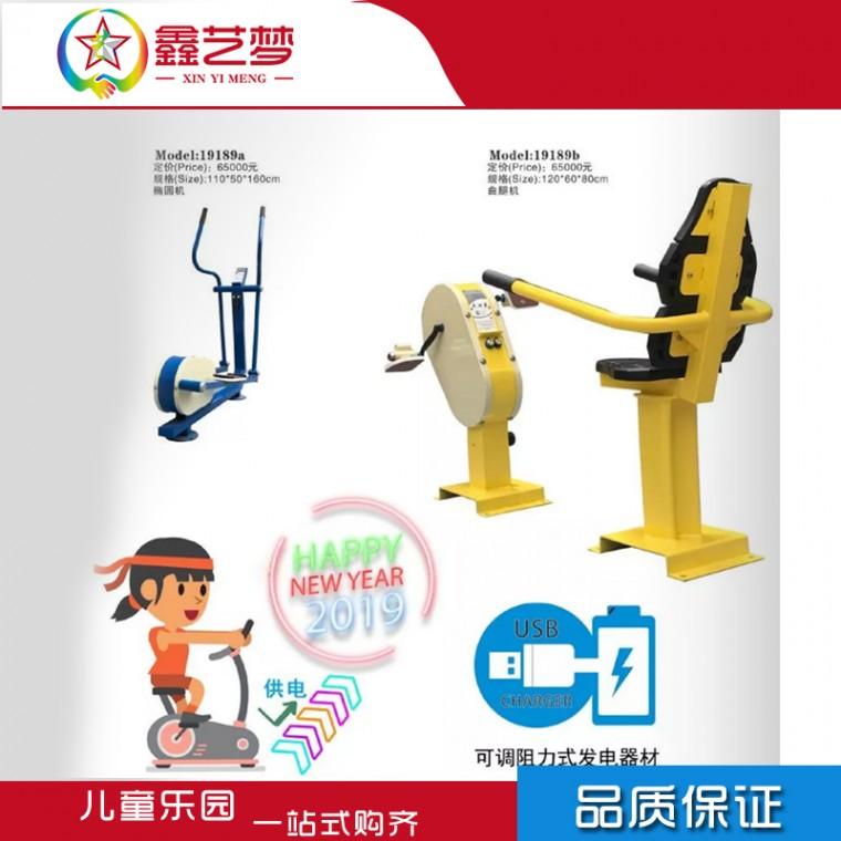 室外公園小區廣場健身器材組合套裝戶外廣場體育健身器材