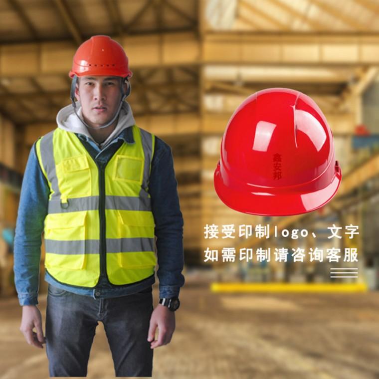 歐式透氣工作業安全帽