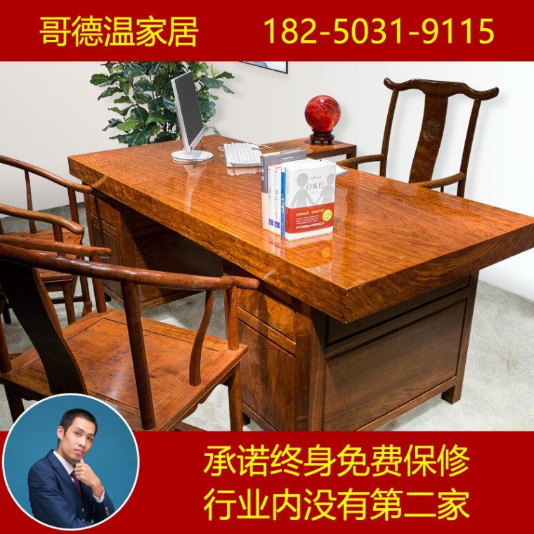 巴花大板图片,上海哥德温365天阴干不易开裂巴花大板图片