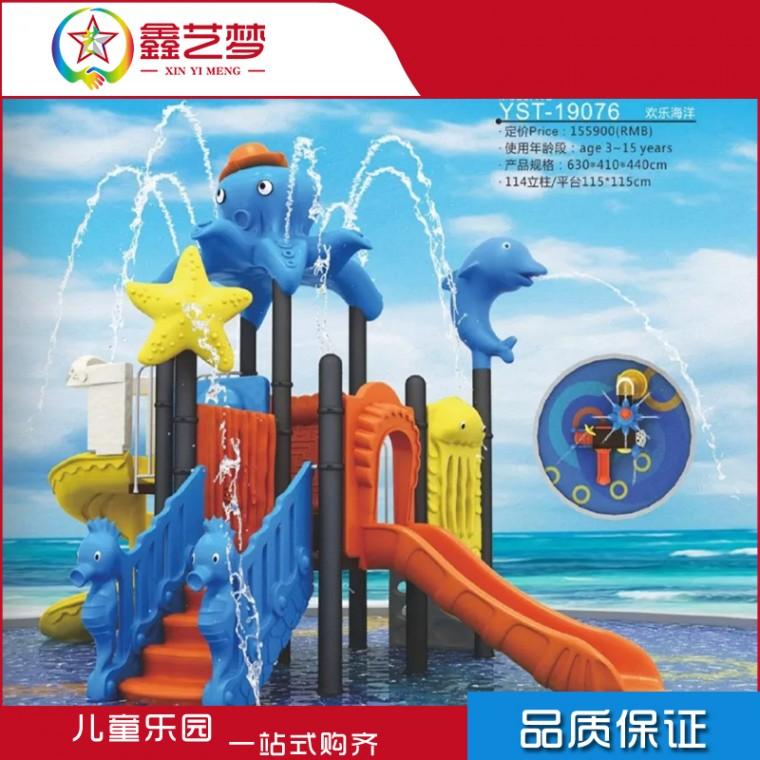 幼儿园儿童组合滑梯室外大型滑滑梯儿童户外水上乐园游乐设备批发