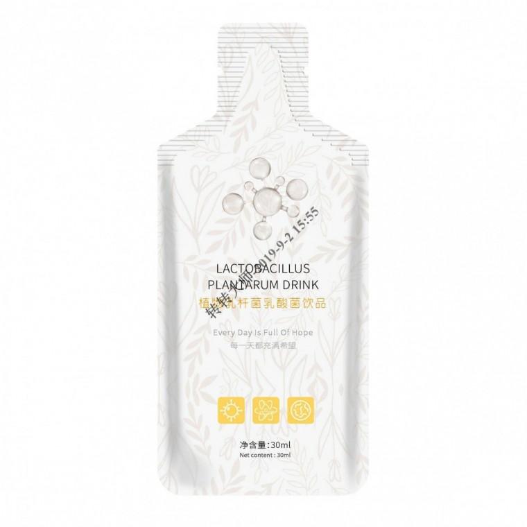 植物乳酸乳杆菌饮品