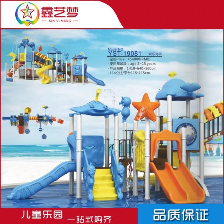大型室外水上设备水上滑梯乐园游乐场滑梯儿童户外游泳池滑梯批发