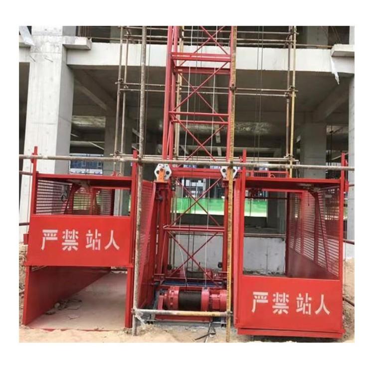 周口物料升降機,商丘物料升降機,建筑工地用提升機注意事項