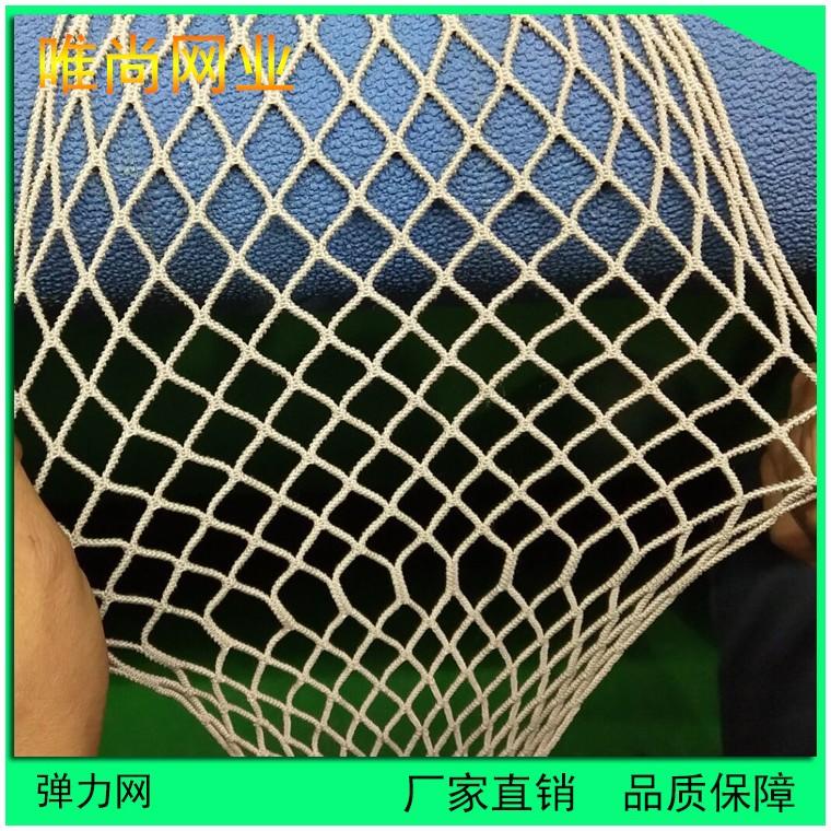 定制菱形網眼布