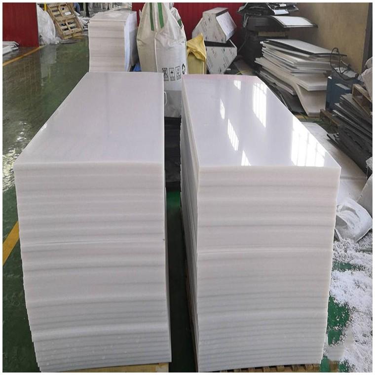 宜宾供应酸碱设备用PP板材 安全环保聚丙烯垫板 支持按需裁减