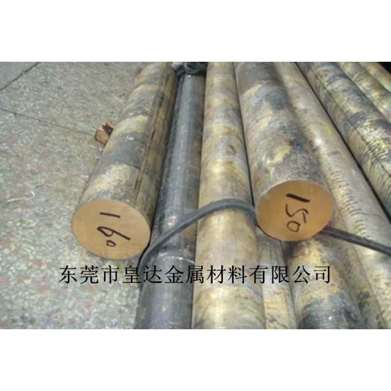 洛铜供应QSn4-3锡青铜