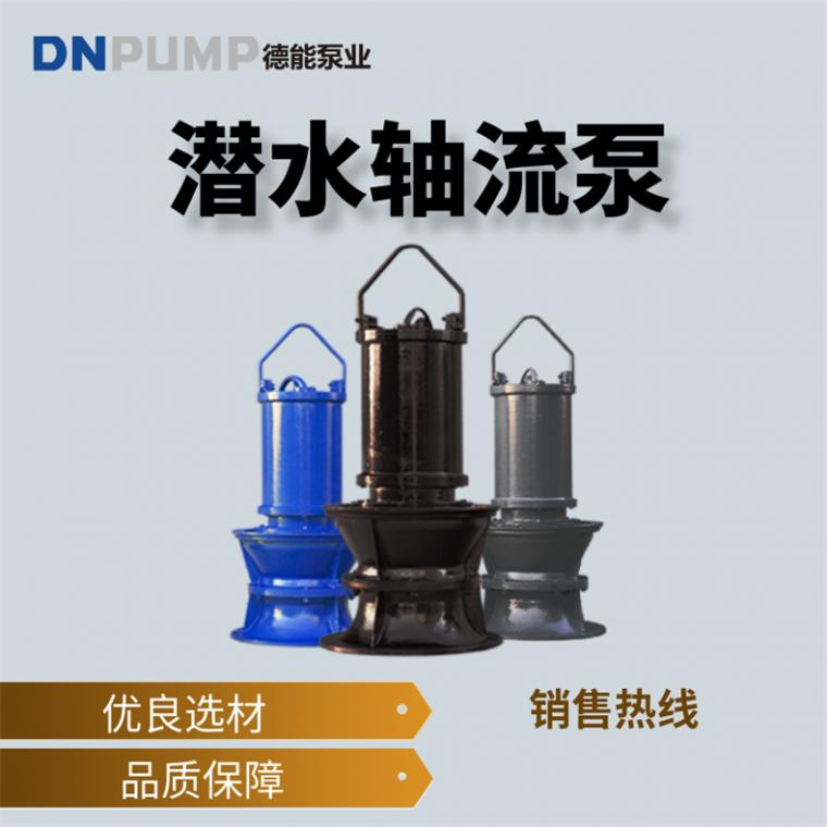 灌溉用軸流泵廠家