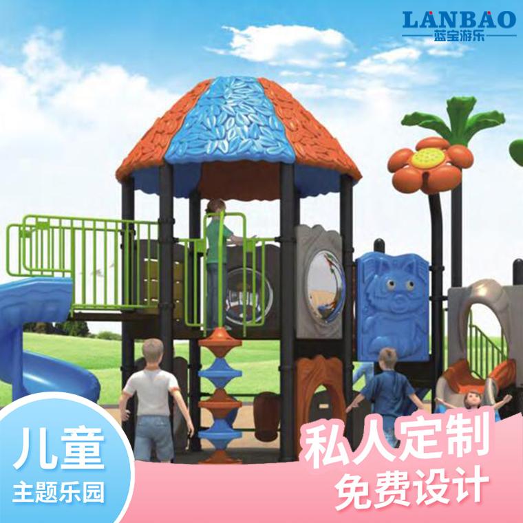 浙江蓝宝游乐生产室外大型滑梯  幼儿园塑料滑梯定制 室外滑梯