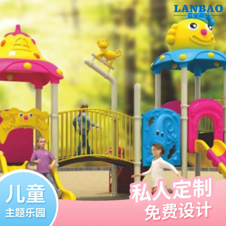 厂家直销室外滑梯 户外儿童滑梯厂家 大型滑梯定做 滑梯批发