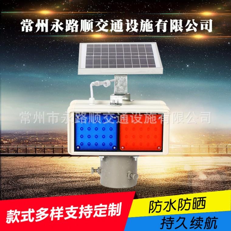 太陽能紅藍爆閃燈