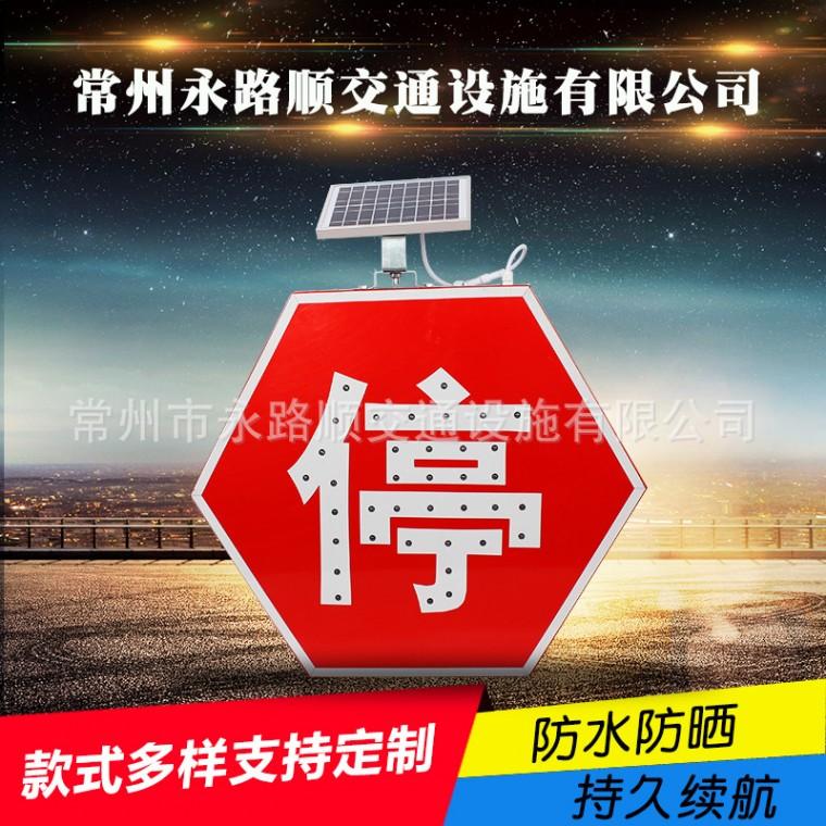 反光LED警告示牌