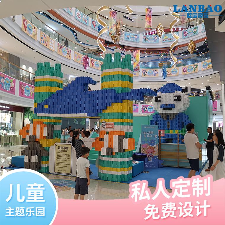 儿童乐园室内商场淘气堡游乐亲子大型epp积木乐园游乐设备厂家