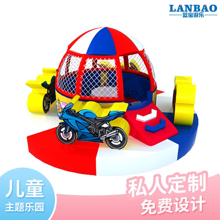 摩托车转椅电动淘气堡配件  大型室内儿童乐园生产厂家
