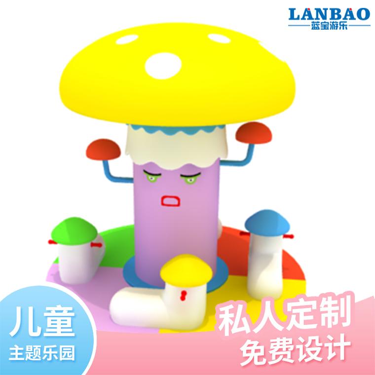 蘑菇转椅电动淘气堡配件  大型室内淘气堡儿童乐园