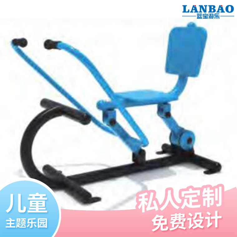 戶外體育健身器材 小區公園廣場全民健身 健騎機室外健身路徑