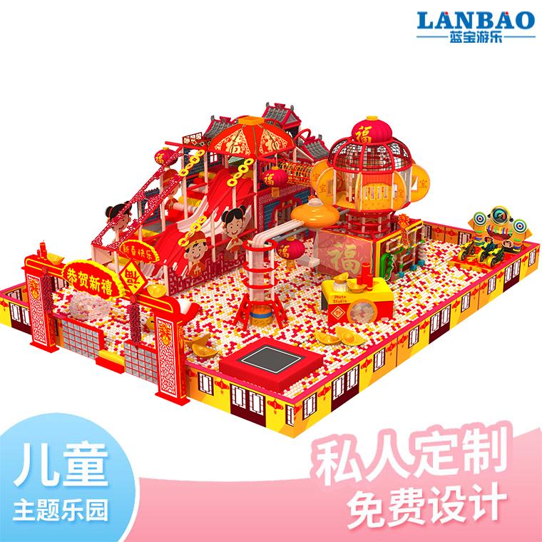 供应室内儿童春节淘气堡娱乐项目 大型儿童游乐场设备批发