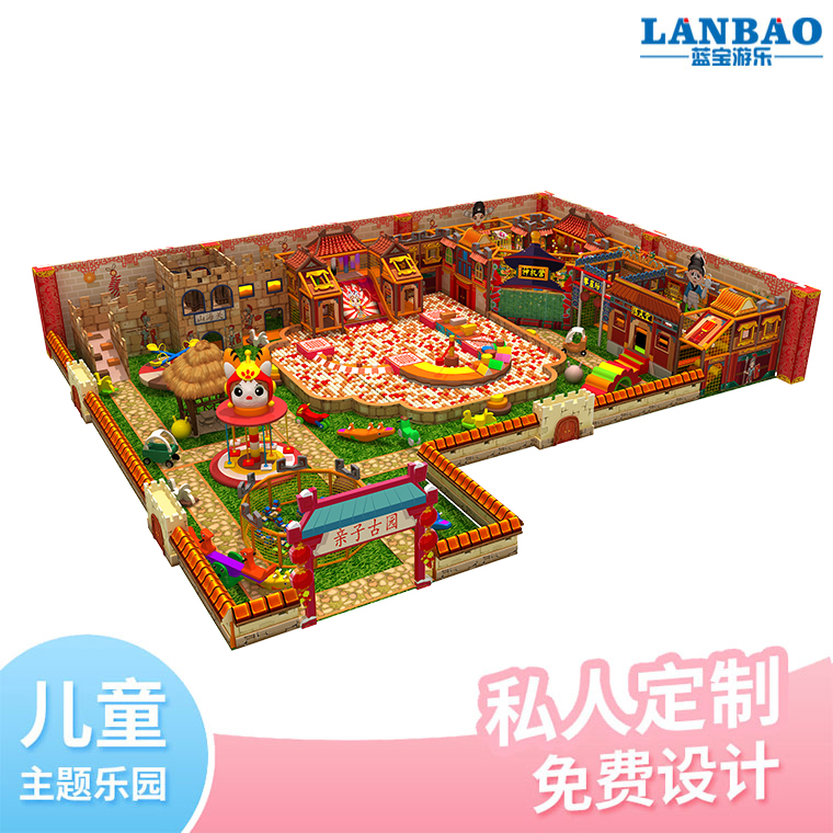 厂家批发室内儿童创意淘气堡 中国风大型儿童游乐场设备批发