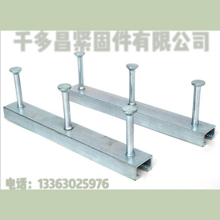 管廊管道预埋件  抗震支架  托臂支架 质高价优