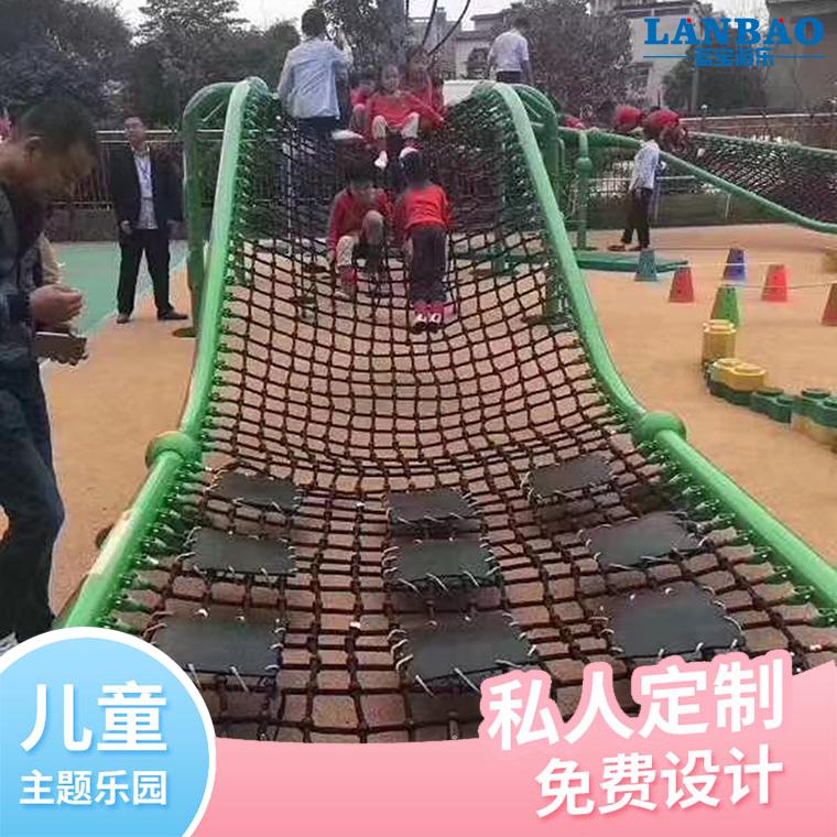 户外攀爬网 户外游乐设施 儿童攀爬网 蓝宝游乐