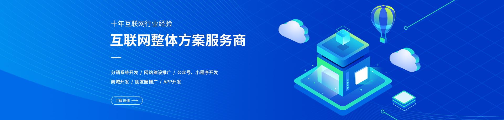 河南华企云航计算机科技有限公司