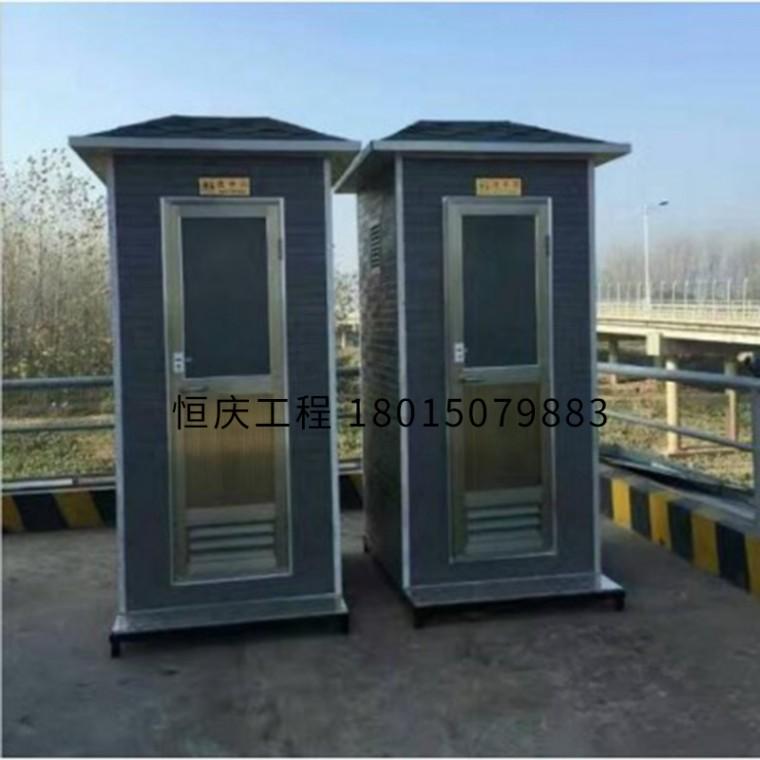 輕鋼架構移動廁所