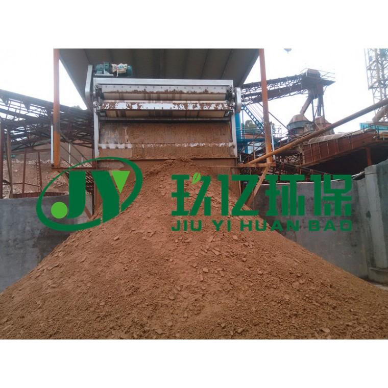 打桩污泥干排机建筑污泥压滤设备