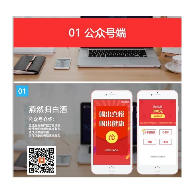 新鄉公眾號開發,微信公眾號開發,河南企業公眾號定制