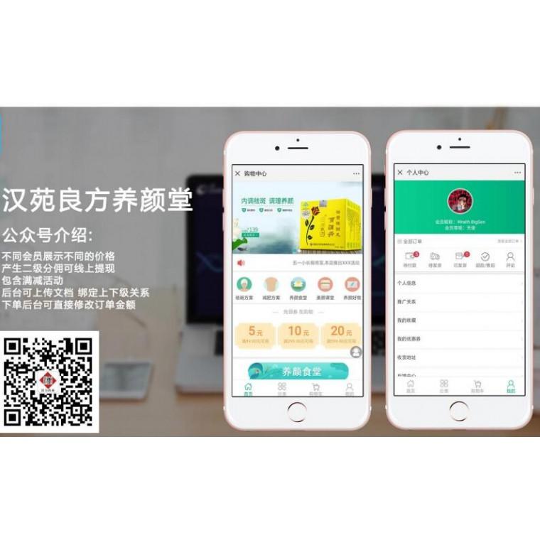 新鄉企業微信公眾號開發,微信公眾號定制需求