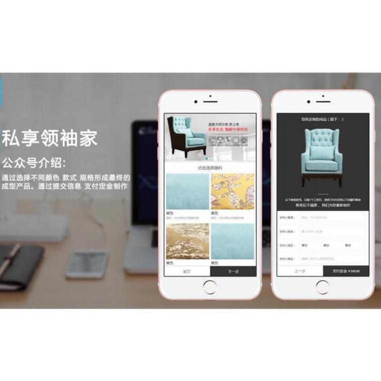 河南公眾號開發公司,新鄉企業微信公眾號開發公司