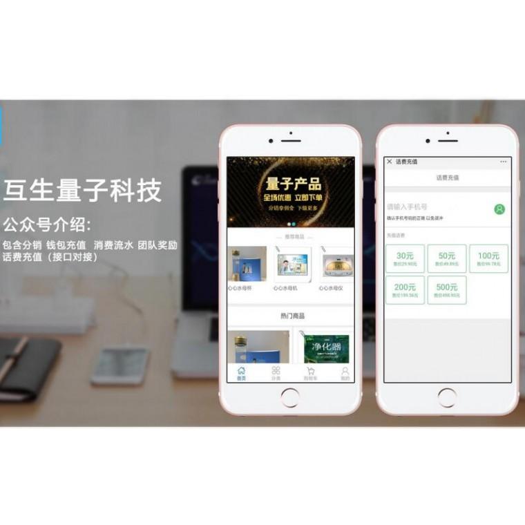 河南公众号开发公司,新乡公众号开发公司,企业微信公众号推广