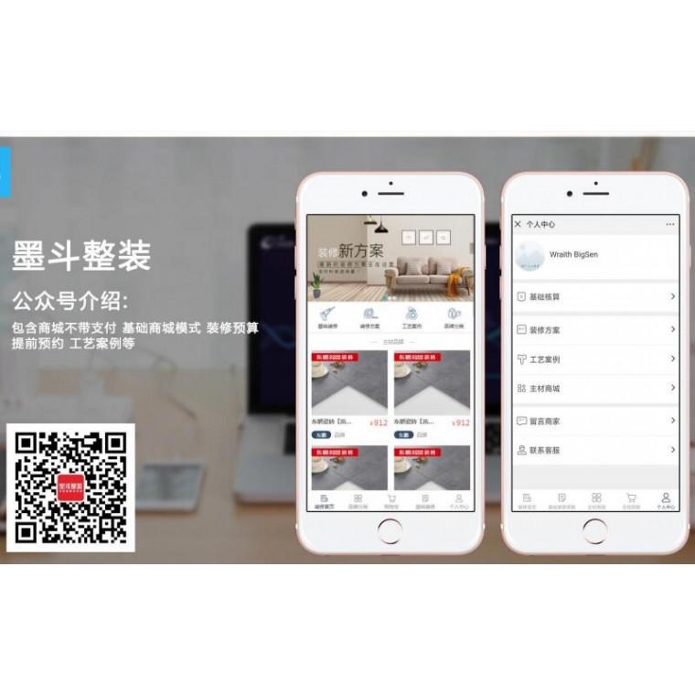 新乡公众号开发公司,河南企业微信推广,公司微信公众号开发
